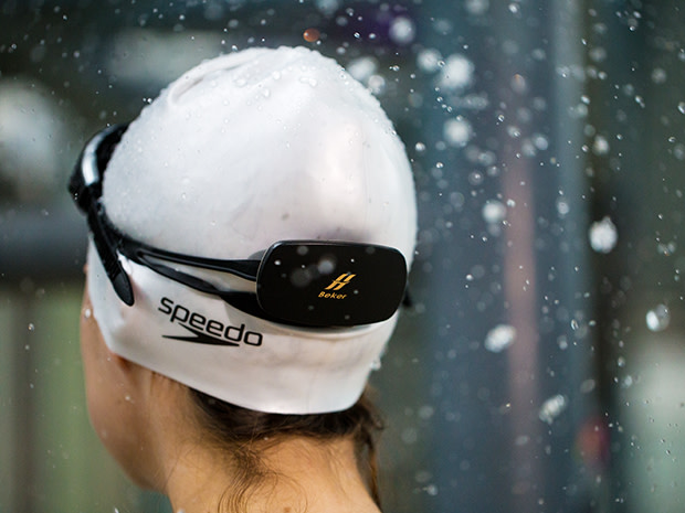 Beker Review : Waterproof Swimming Device